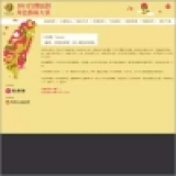 2011台灣原創角色藝術大賞